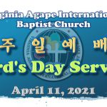 VAIBC Lord's Day Service 04112021